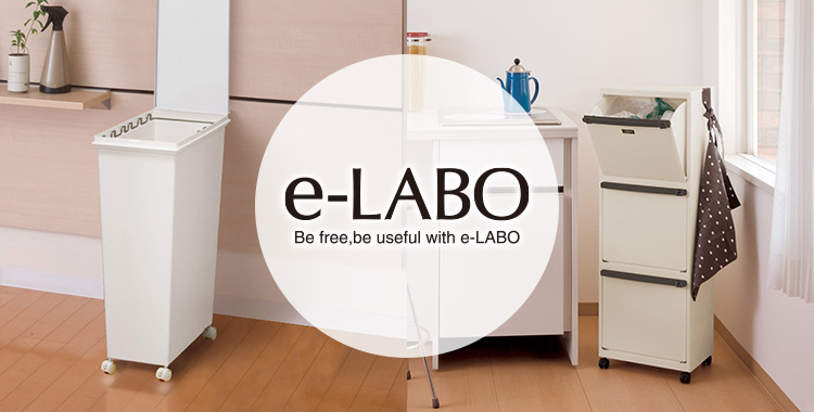 e-LABO (イーラボ)