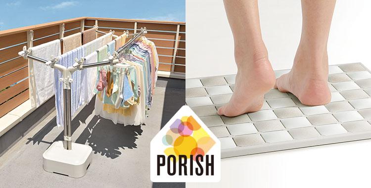 PORISH (ポーリッシュ)