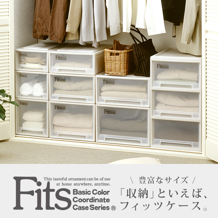 Fits フィッツシリーズ