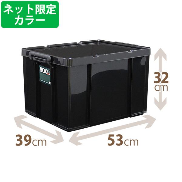 天馬・ロックス530L・ブラック