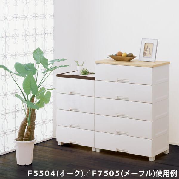 天馬・フィッツプラス F5504(オーク)