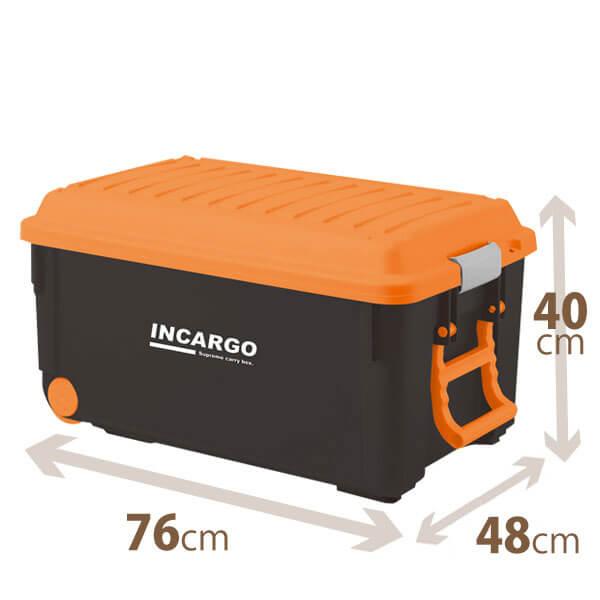 天馬・インカーゴ L-8500オレンジ