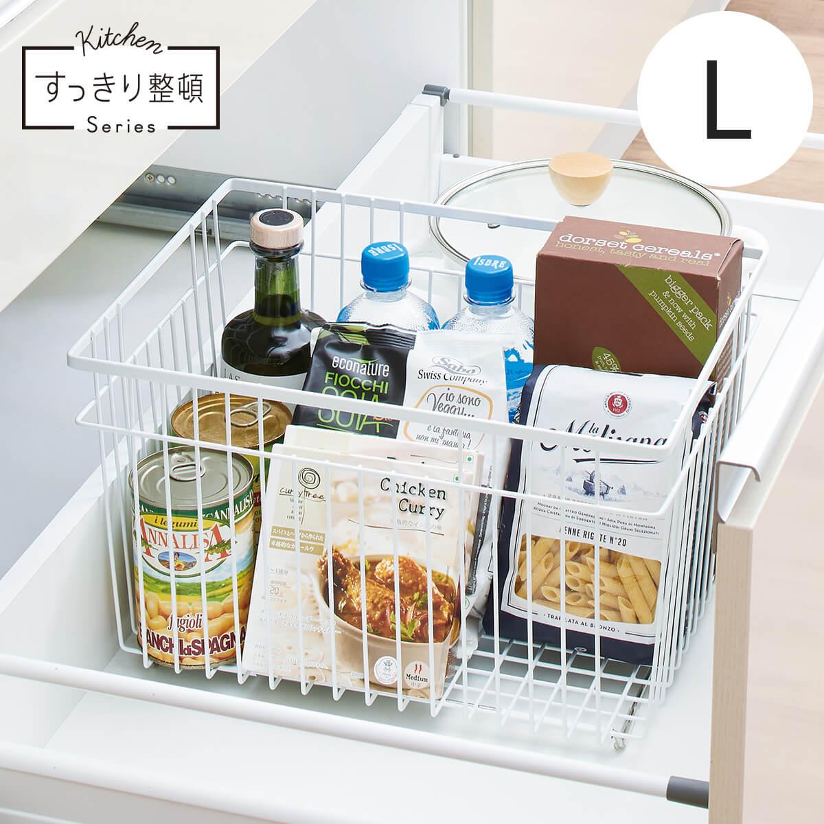 天馬・ファビエ すっきり整頓シリーズ キッチンワイヤーアイテム